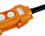 TDM пульт управления ПКТ-61 на 2 кнопки IP54 SQ0706-0003