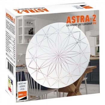 Светильник светодиодный бытовой настенно-потолочный РРВ ASTRA-2 24Вт 4000К IP20 D320x60 Jazzway 5027022