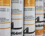 АРДМАНОЛ- С Proffstroy гидро-пароизоляция 1,6м 35м2